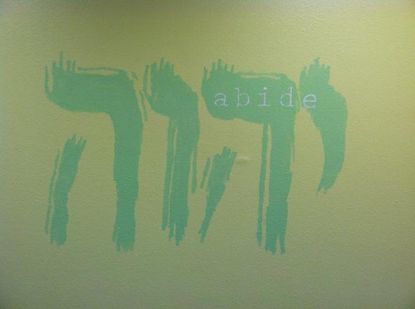 abide_yhvh